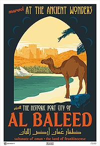 Visit the Historic Port City of Al Baleed