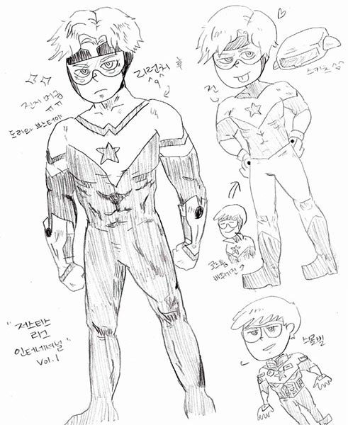 Booster Gold costume history by jaywani